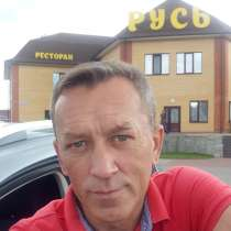 GeKaluga27, 49 лет, хочет пообщаться, в Калуге