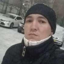 Тимур, 32 года, хочет пообщаться, в г.Актау