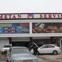 Установка метан на авто, в г.Ташкент