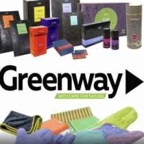 Greenway eco, в г.Оттава