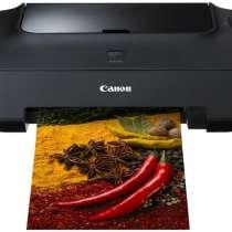 Продам принтер ip2700 Canon, в г.Кишинёв