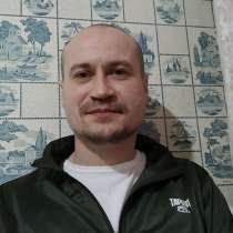 Сергей, 51 год, хочет пообщаться, в г.Бельцы