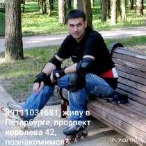 Руслан, 41 год, хочет пообщаться – Ищу девушку живу в Петербурге, в Санкт-Петербурге
