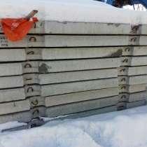 Продам плиты дорожные 1П30.18-30 размер 3000*1750*170, в Томске