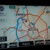 Установочный диск для GPS навигации Toyota\Lexus, в Омске