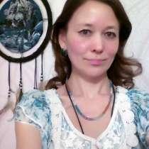 всё делаю аккуратно,тщательно, хорошо в сфере образования, в г.Астана