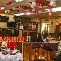 Новогодний банкет (корпоратив) в уютном кафе, в Краснодаре