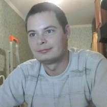 Илья, 32 года, хочет познакомиться – Познакомлюсь, в г.Щецин