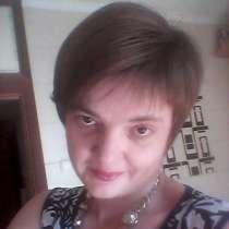 Психолог Лилия Найденова, в Воронеже