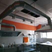 Кондиционеры вентиляция, в Иркутске