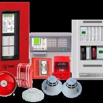 Обслуживание пожарной сигнализации - недорого, оперативно!, в г.Новополоцк