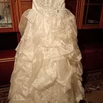 Свадебное платье, в Зернограде
