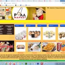 Создание сайтов и E-mail рассылка в Каменске-Уральском, в Каменске-Уральском