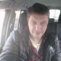 Кирил, 43 года, хочет пообщаться – Познакомлюсь, в Златоусте