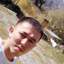 Айдос, 26 лет, хочет пообщаться, в г.Алматы