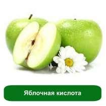 Яблочная кислота, 500 грамм, в г.Киев