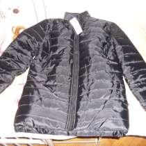 Продам куртку, в г.Харьков
