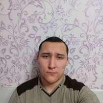 MaX1muS, 19 лет, хочет пообщаться – Красавицы бишкека пишите (Парень 19 лет 176см 86кг), в г.Бишкек