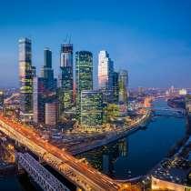 Куплю готовый бизнес, в Москве