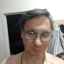 Андрей, 46 лет, хочет пообщаться, в Москве
