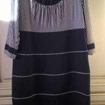 Женское платье, в г.Баштанка