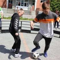 Обучение футбольному фристайлу в Томске, в Томске