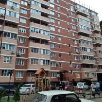1-к квартира, для вас, в Краснодаре
