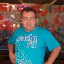 Саша, 41 год, хочет пообщаться – Ищу вторую половинку, в Оленегорске