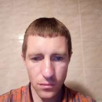 Алексей, 50 лет, хочет познакомиться – Алексей, 39 лет, хочет познакомиться, в г.Горловка