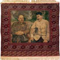 Оценка ковров, и других предметов старины и антиквариата, в Москве