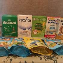 Детское питание, в Туле