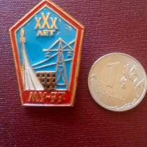 Значок му - 77 (СССР), в Москве