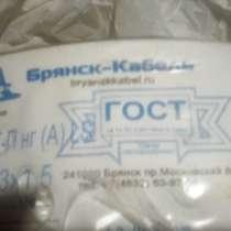 Кабель 3 на 1.5, в Новочебоксарске