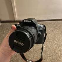 Canon 1300d, в Москве