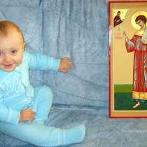 Иконописная мастерская. Мерная икона на заказ. Недорого, в Москве