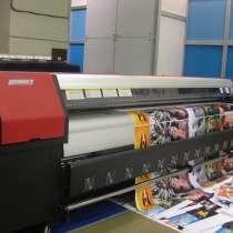 Широкоформатный принтер icontek 3304XG, в Москве