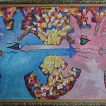 Абстрактная живопись, в Северодвинске