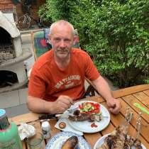 Viktor Krekker, 53 года, хочет познакомиться – Viktor Krekker, 53 года, хочет познакомиться, в г.Ойскирхен