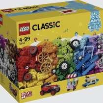 LEGO Classic 10715 Модели на колёсах, в Москве