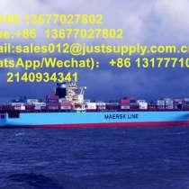 Доставка грузов из Китая, в г.Bay Minette