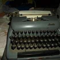 Печатная машинка Москва, в Казани