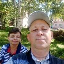 СЕРГЕЙ, 45 лет, хочет пообщаться, в г.Риддер