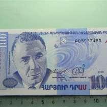Банкнота. Республика Армения. 100 драмов, 1998г, UNC, в г.Ереван