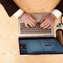Ремонт ноутбуков в Москве, в Москве