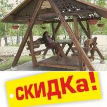 Беседка, в г.Усть-Каменогорск