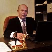 Адвокат в Невском районе Санкт-Петербурга, в Санкт-Петербурге