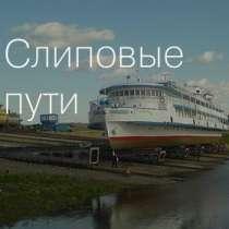 Строительство,ремонт железнодорожного пути ООО СТРОЙЭКСПРЕCC, в Москве