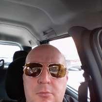 Олег, 41 год, хочет пообщаться, в Кургане