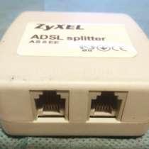 Фильтр для ADSL модема, в Москве