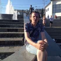 Андрей, 43 года, хочет пообщаться, в Красноярске
